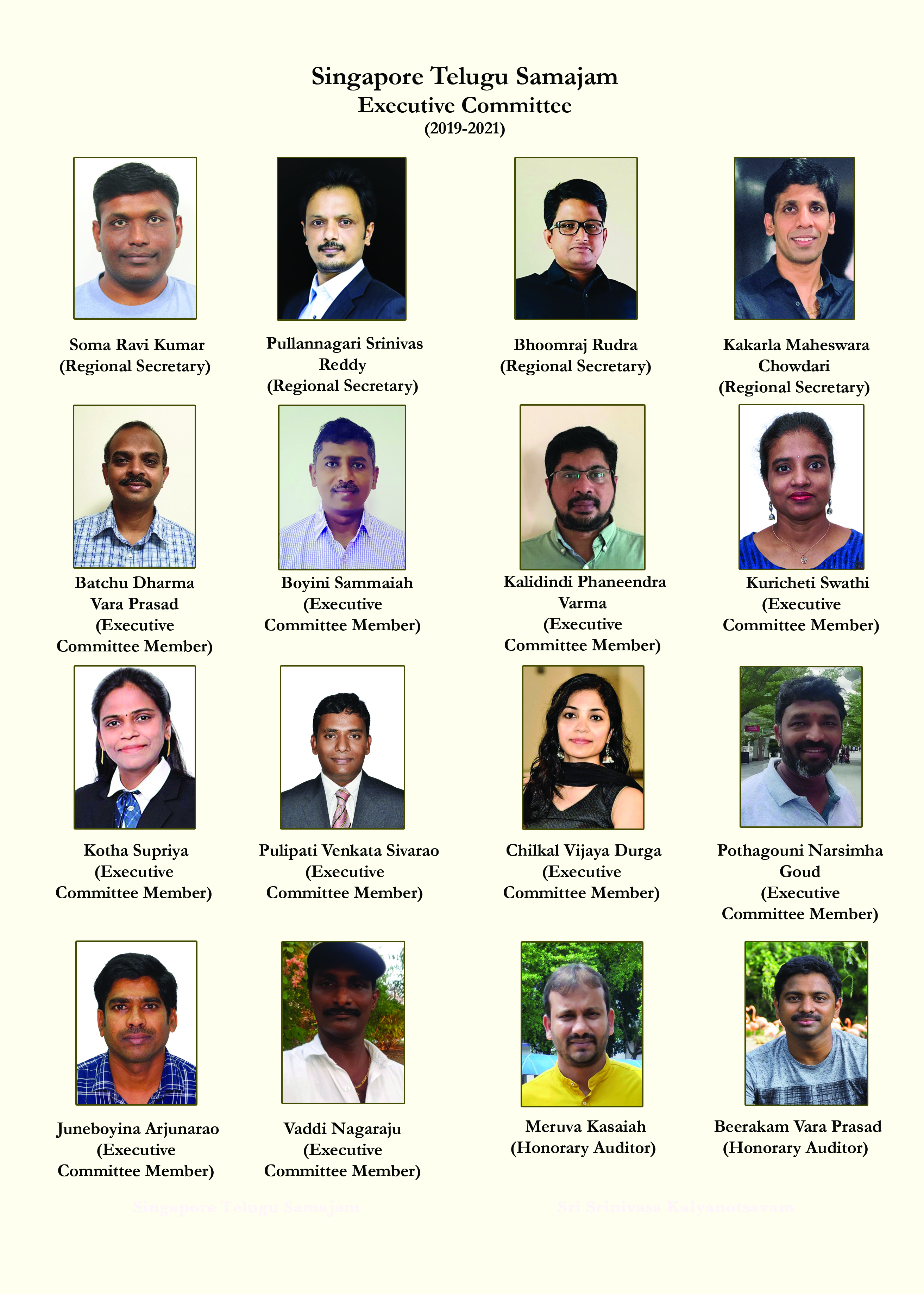 STS-COMMITTE-PIC-2